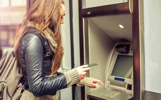 Bank machines were considered among the most unsafe places.