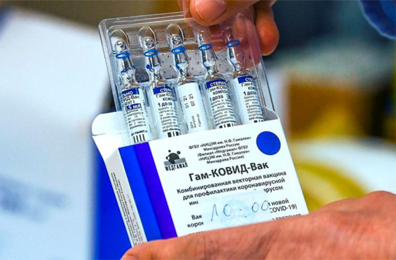 Vaccine that turned up in Campeche appeared to be Sputnik V.